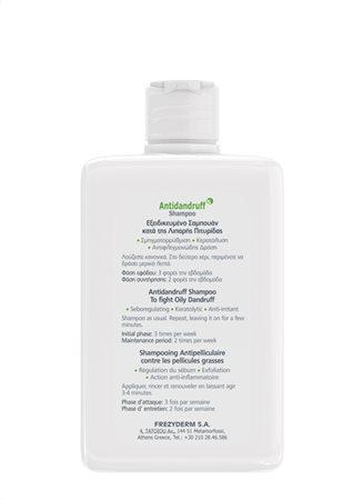 antidantruff shampoo 3d4