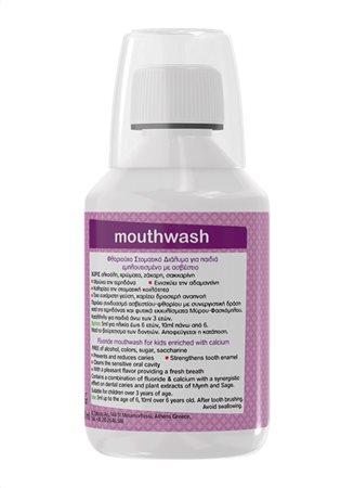 sensiteeth mouthwash 3d5